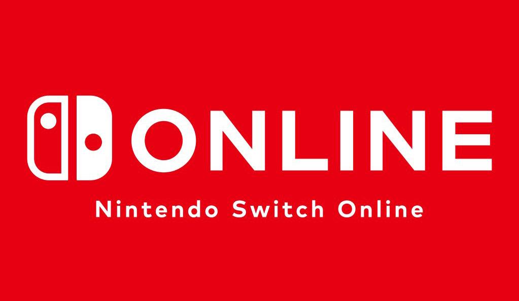 オンライン対戦には必須!Nintendo Switch Onlineのサービス紹介