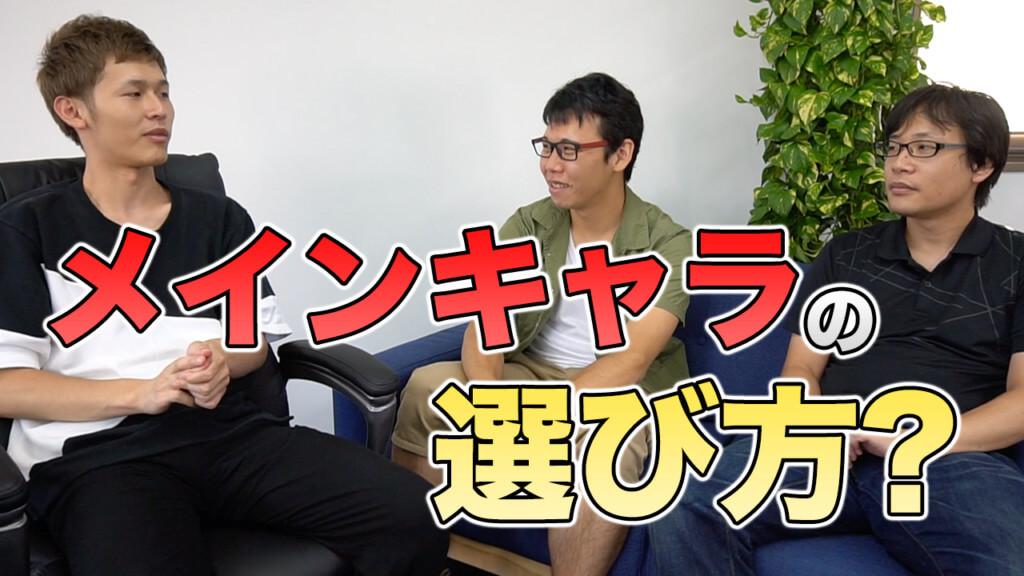【スマブラ3DS/WiiU】動画あり!自分に合ったメインキャラの選び方