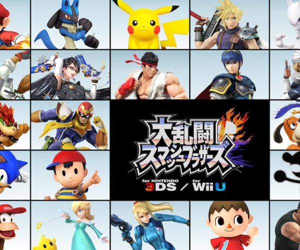 【スマブラ3DS/WiiU】最強キャラランキング【決定版】1位〜10位